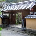 A Stroll around Taketa Castle City in Oita