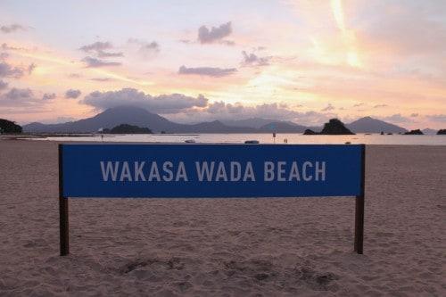 Wakasa Wada: Der Blaue Flaggen Strand, Fukui, Japan