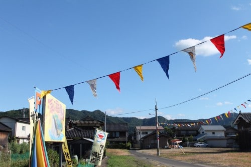 The local village , Fukui prefecture
