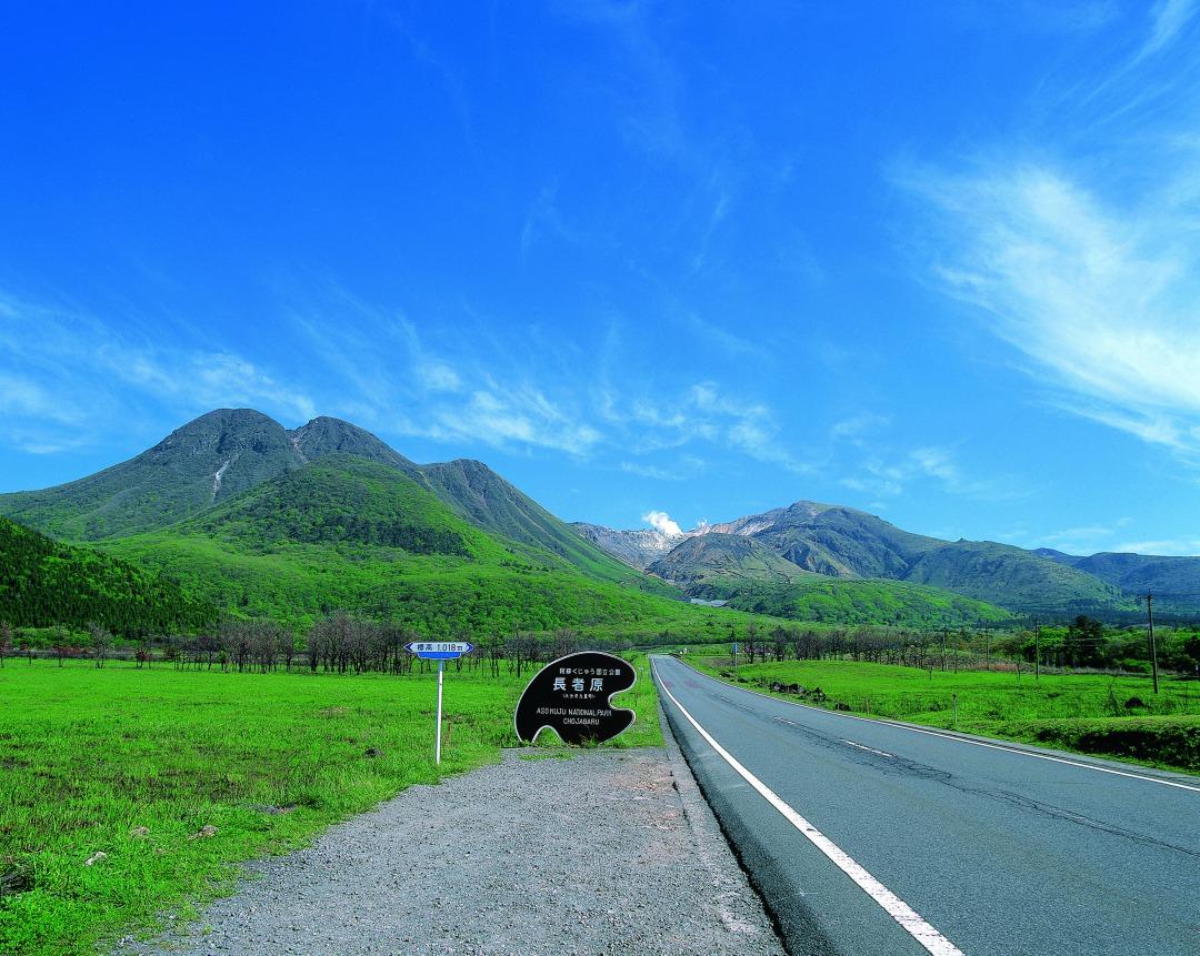 Aso Kuju National Park: Stunning Nature around Yamanami Highway
