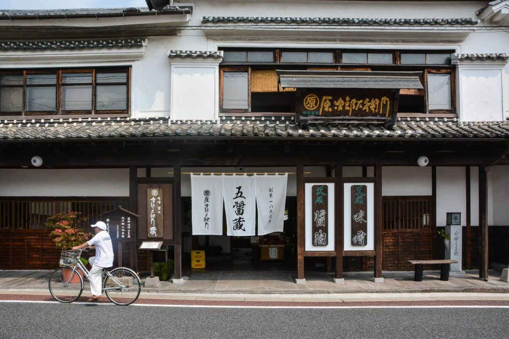 Hita and Its Traditional Craft Work: Visit Geta and the Soy Sauce Factory