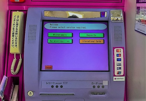 ATM machine  at AEON, Japan.