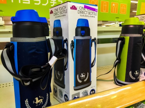 Water bottle is needed when you visit Yakushima island in Kyushu.