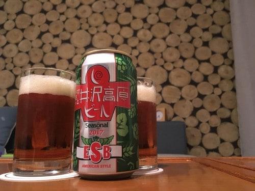 Karuizawa craft beer