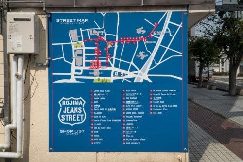 Kurashiki Kojima Jeans Street ist bekannt als das Mekka der japanischen Denim, Kurashiki Stadt, Okayama, Japan.