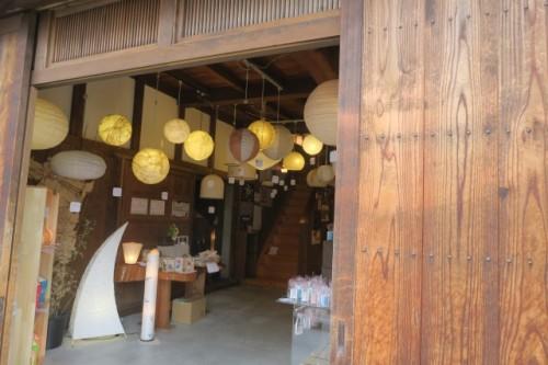 Mino city, Gifu, Japan