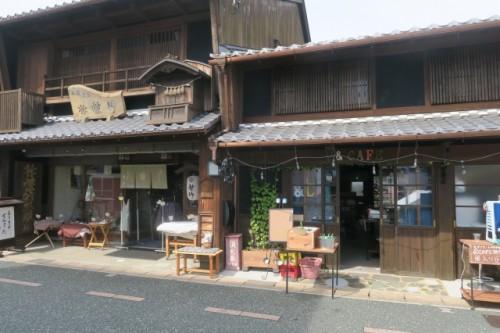 Udatsu town in Mino city, Gifu, Japan.