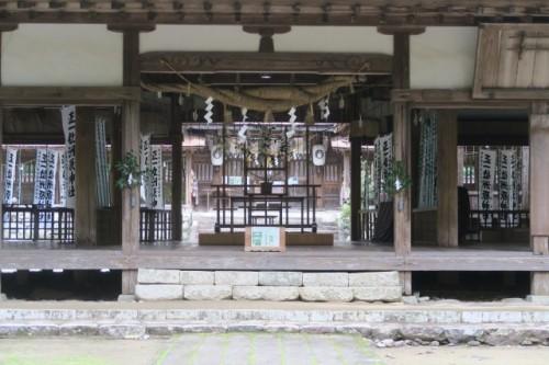 Suhara Shrine, Gifu, Japan.
