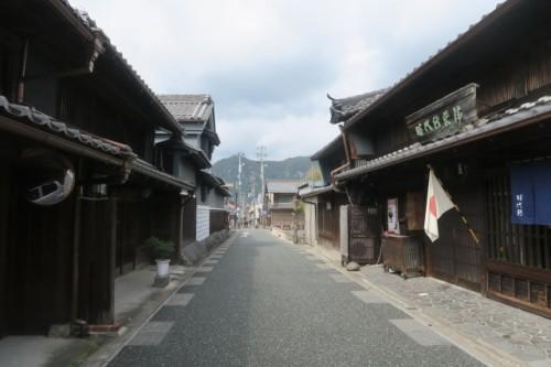 Udatsu town, Mino city, Gifu, Japan