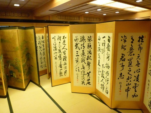 Murakami's annual folding scren festival.