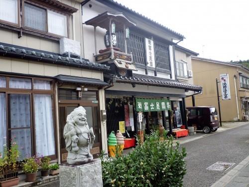 Fujimien tea shop in Murakami city.
