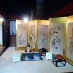 Murakami Byobu Folding Screens Festival, Niigata Prefecture