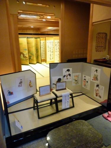 Folding screens on display inside Shintaku restaurant, in Murakami.
