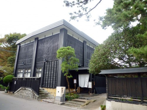 Murakami's Shintaku restaurant, where you can eat delicious salmon.