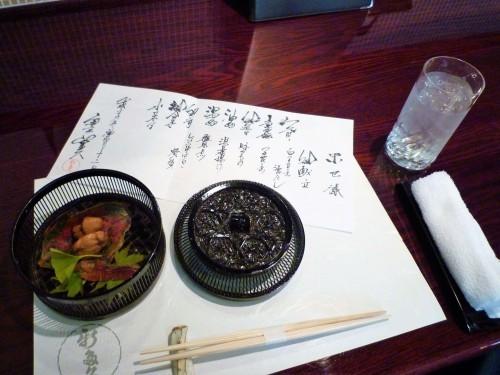 Shintaku restaurant, in Murakami.