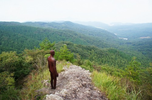 a place for Art in the Kunisaki Peninsula mountains.