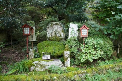 Futago-ji temple where we can see Rokugo Manzan culture, Oita, Kyushu, Japan.