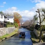 An Escape to Shiga: Close Proximity to Kyoto and Stunning Views of Lake Biwa