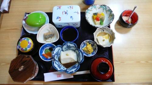 Autumn Visit to the Arita Ceramics festival, Saga Prefecture, Japan.