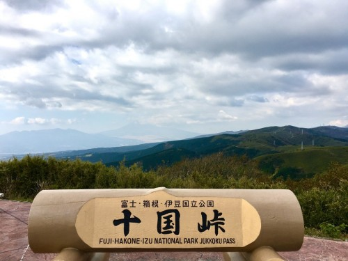 Jukkoku pass is the view point of Mount Fuji in Shizuoka, Japan.