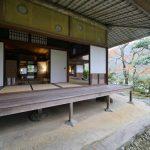 Take a Trip to the Nostalgic Town: Ozu