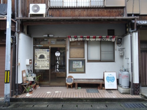Staying in the Old Town, Ozu at Guesthouse Shiromachi