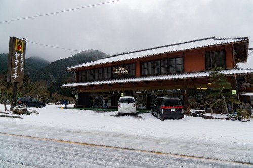 The woodcrafts shop in Nagiso town, Gifu, Japan.