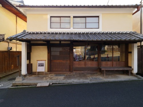 Uchikobare, A Renovated Guesthouse with Century Year Old Walls, Uchiko Town, Ehime, Japan.