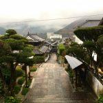 Visit the Historical Quarter of Unomachi in Seiyo, Shikoku
