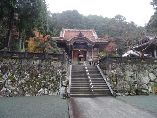 the Historical Quarter of Unomachi in Seiyo, Shikoku