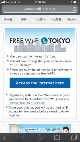 free WiFi spotsoperated by the Tokyo Metropolitan Government.