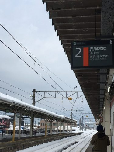 Omagari Station