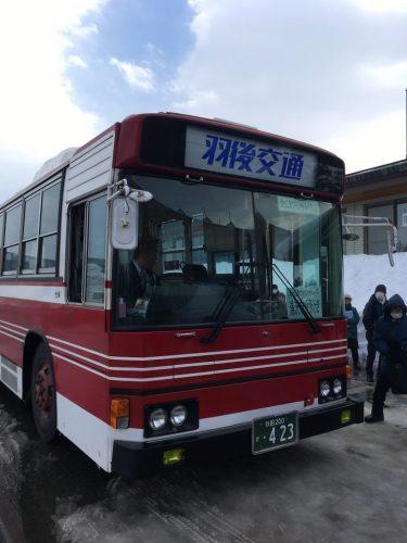 Ugo Kotsu Bus