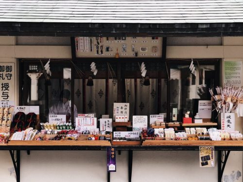 "Kato Shrine near the Kumamoto Castle which is designated as ""important cultural property""."
