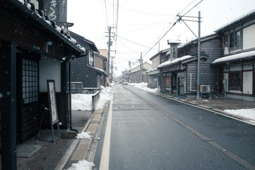 Murakami Old Town Snow Niigata Prefecture Winter Snow
