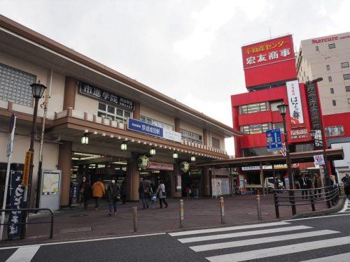 The historical Narita-san Temple and Narita Station near the Narita International Airport in Japan.