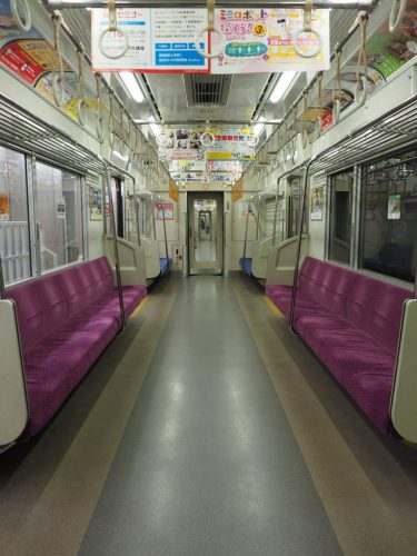 Inside of Keisei Main Line Train