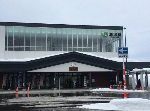 Snow outside JR Yuzawa Station