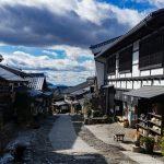 Magome: A Scenic Post Town in Nakatsugawa