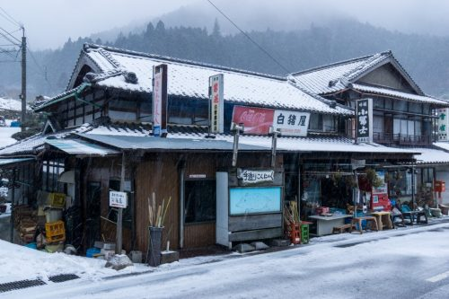 Shiraiya Oden, Toon city, Ehime Prefecture, Japan.
