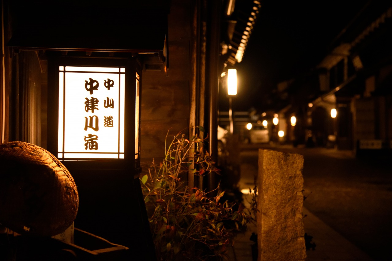 A Night in Historic Nakatsugawa, After Visiting the Post Town!