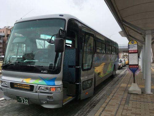 Der Nagaden Bus der die Station Nagano mit den Shiga Kogen Prince Hotels verbindet