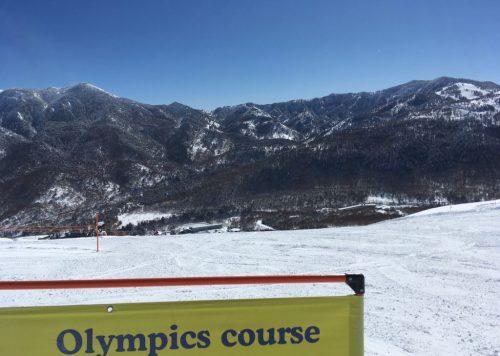 Ski slopes Nagano