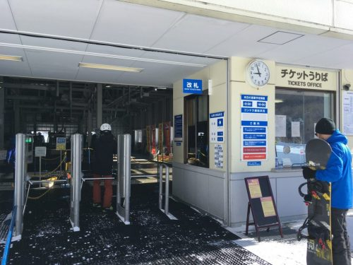 Eingang in Shiga Kogen