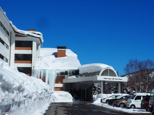 Das Shiga Kogen Prince East Wing Hotel