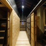 Stay at the Uchikobare, A Renovated Guesthouse with Century Year Old Walls