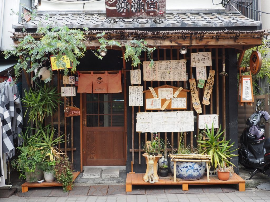 """""""Yanesen"""" : Immersion in the Heart of the Tokyo of Years, Just 36 Minutes from Narita Airport"""