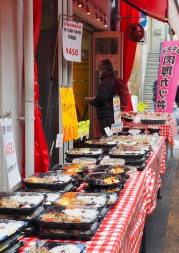 Japanese bento Store at Yanesen area  in Tokyo, Japan.