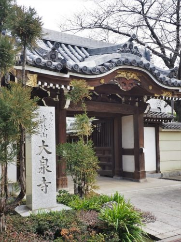 Japanese Temple at Yanesen area  in Tokyo, Japan.