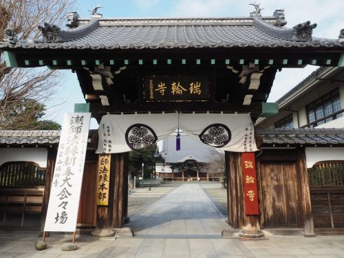 Zuirin-ji entrance at Yanesen area  in Tokyo, Japan.